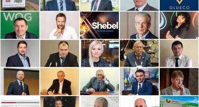 """ТОВ """"Анвітрейд"""" став членом Нафтогазової Асоціації України"""
